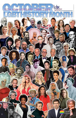 11x17 15th Anniversary LGBT History Month promotional poster